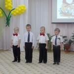 Старшая группа